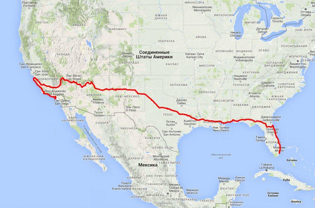 Мое путешествие заняло 59 дней, проехал 6,5 тыс. километров.
